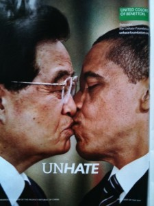"Right Of Publicity » Benetton s ""unhate"" campaign could be more than ... e8a74e522e3"